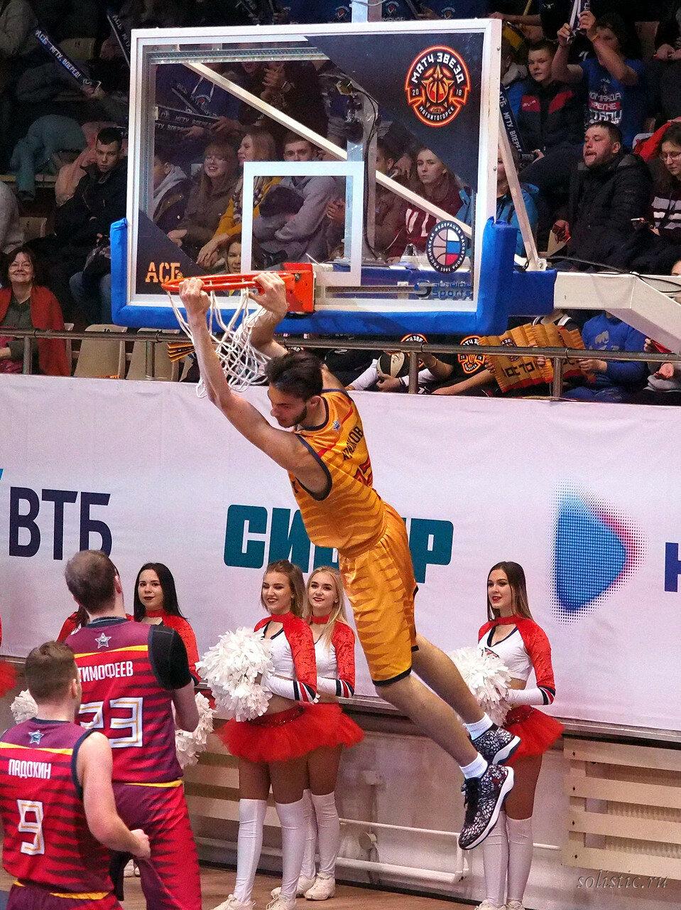 73 Матч звезд АСБ 2018 (ассоциации студенческого баскетбола)