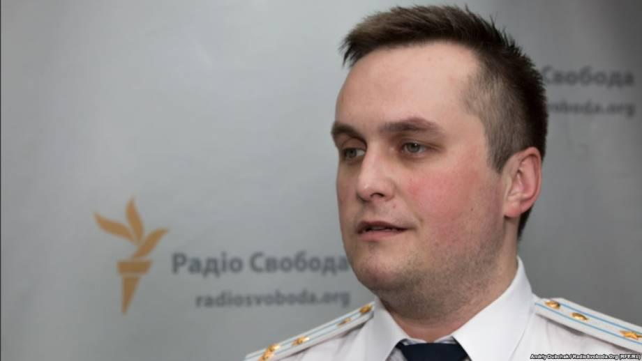 К Квалификационно-дисциплинарной комиссии прокуроров поступила жалоба на Холодницького