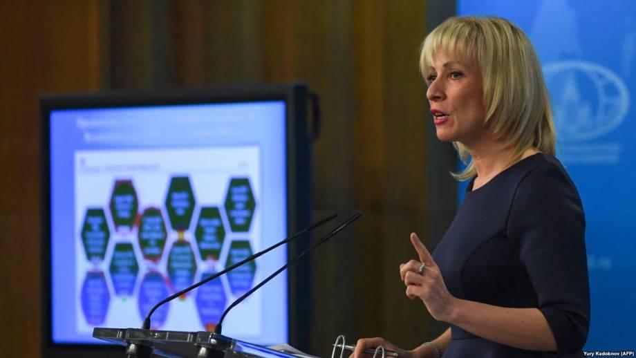 Россия предлагает Великобритании установить паритет по количеству дипломатов