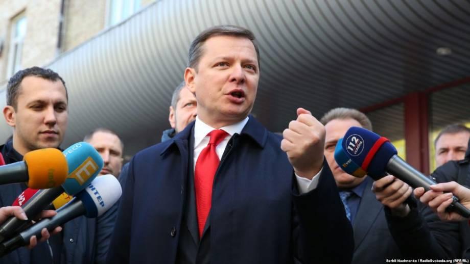Ляшко в 2017 году заработал больше, чем Гройсман и Порошенко – декларация