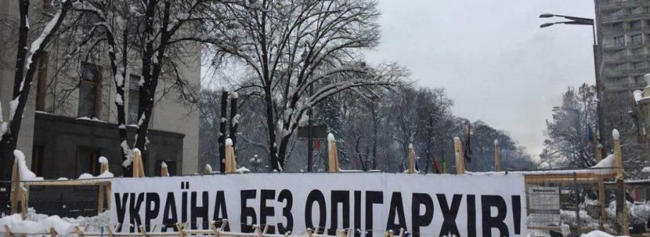 Деревянко назвал шаги, которые преодолеют олигархическую систему в Украине (ВИДЕО)