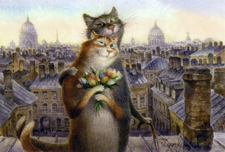 праздник-любовь-кошка-румянцев.jpg