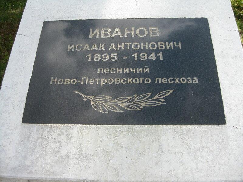https://img-fotki.yandex.ru/get/1025934/199368979.12a/0_26bc13_4094e93a_XL.jpg