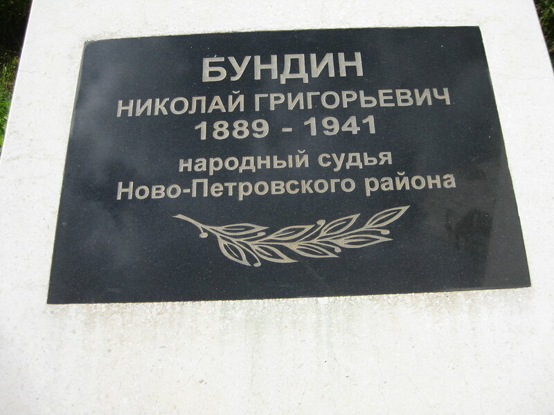 https://img-fotki.yandex.ru/get/1025934/199368979.12a/0_26bc1a_c6d871b3_XL.jpg