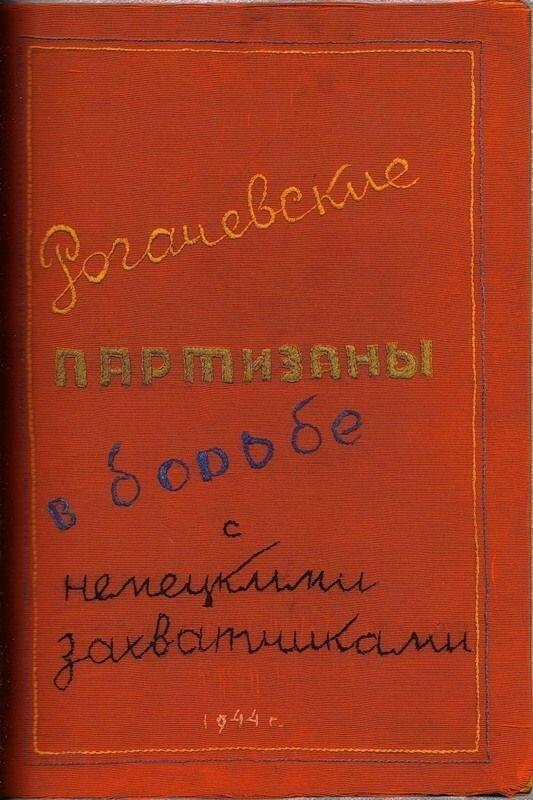 https://img-fotki.yandex.ru/get/1025934/199368979.13f/0_26c6c6_9850e350_XL.jpg