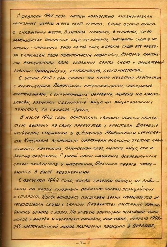 https://img-fotki.yandex.ru/get/1025934/199368979.13f/0_26c6cb_56e8ca70_XL.jpg