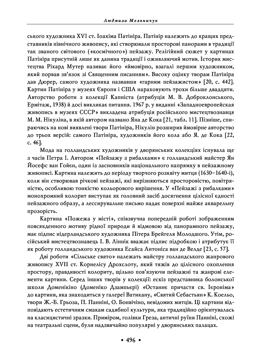 https://img-fotki.yandex.ru/get/1025934/199368979.178/0_26de4a_28d02c6e_XXXL.png