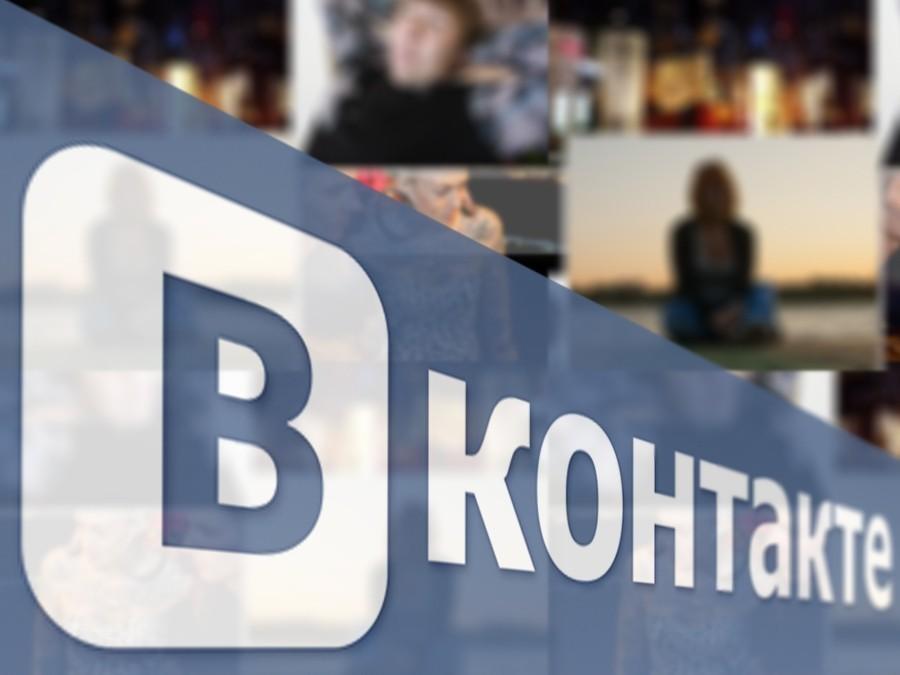 «ВКонтакте» готовит запуск собственной платежной системыVK Pay