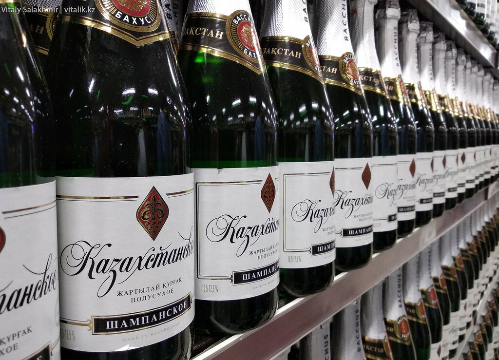 Казахстанское шампанское Бахус в магазине Виноград, Алматы