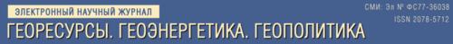 Бародинамика Шестопалова А.В. - Страница 5 0_1b5d49_30090046_L