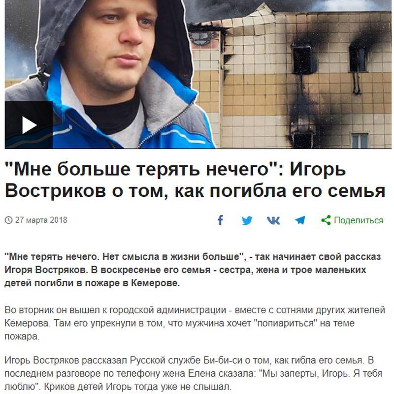 КЕМЕРОВО-4.jpg
