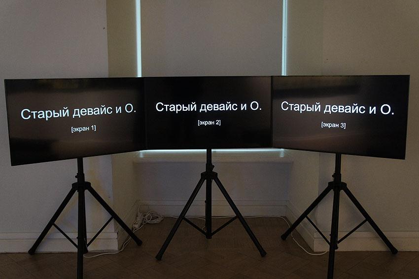 ODaL_1.jpg