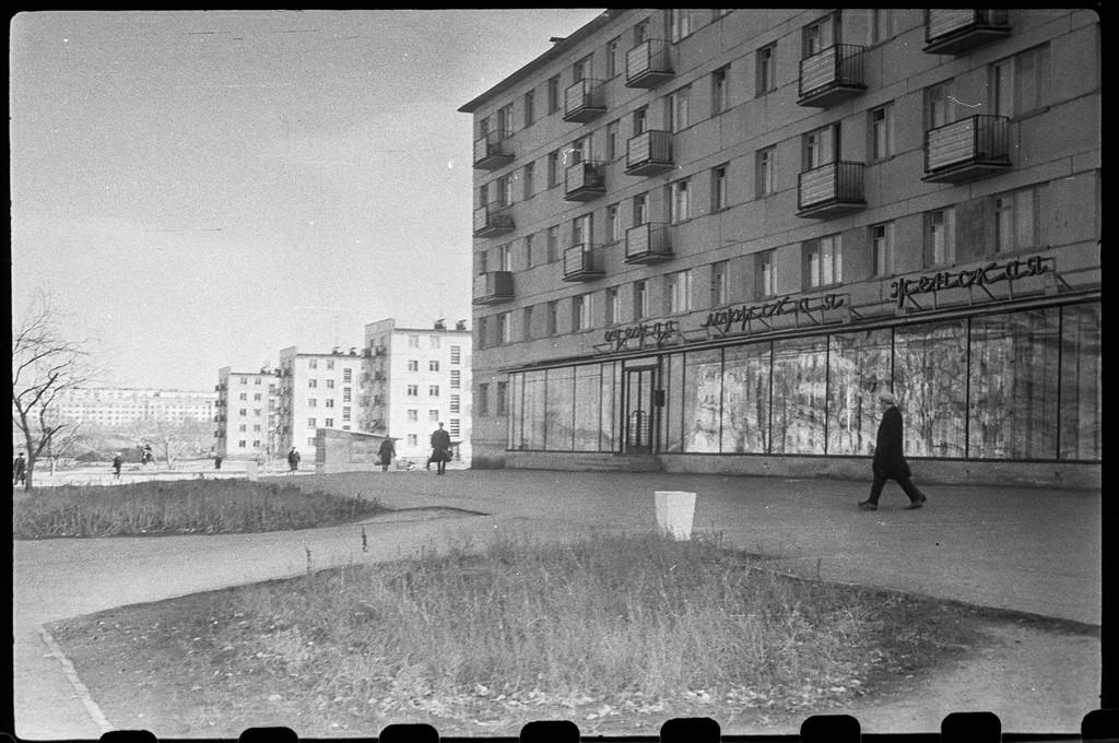 ZAVODFOTO / История городов России в фотографиях: Челябинск № 24