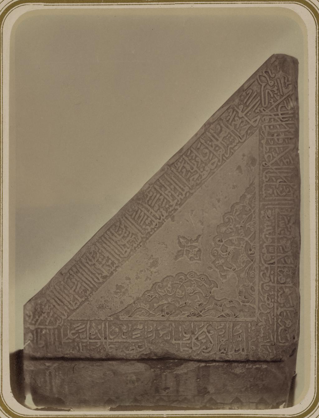 Медресе Биби Ханым. Соборная мечеть. Надпись на передней стороне мраморного пюпитра (лау)