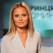 Дана Борисова: биография телеведущей