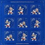 Новогодние марки 2018г., посвящённые ЧМ по футболу в России