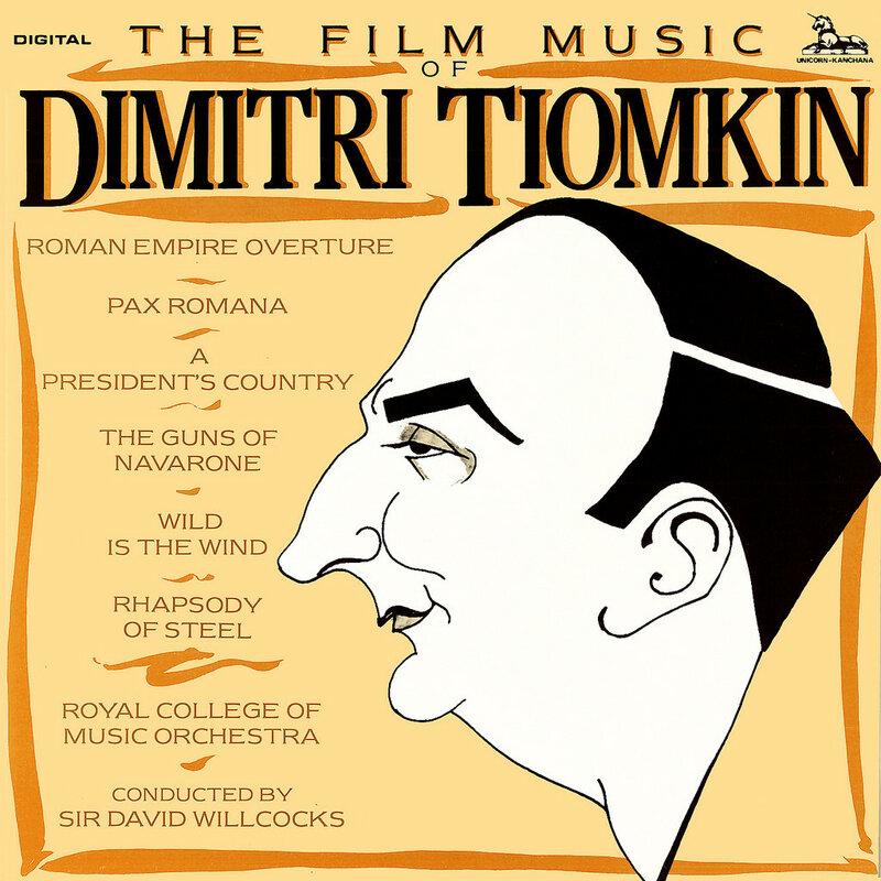Музыка Дмитрия Тёмкина в кино. Дирижирует Дэвид Виллкокс