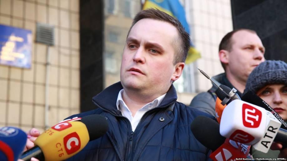Transparency International призывает не политизировать расследование по делу Холодницького