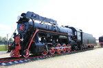 Паровоз ЛВ - 0225.