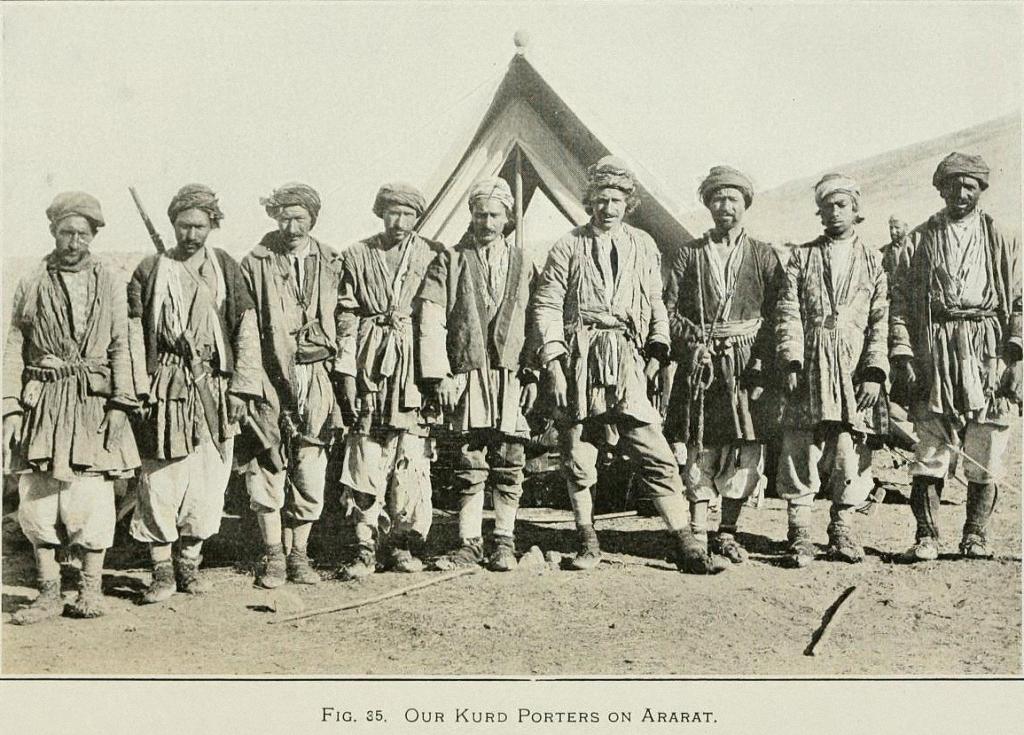 Путешествие по Армянскому нагорью в 1890-х годах