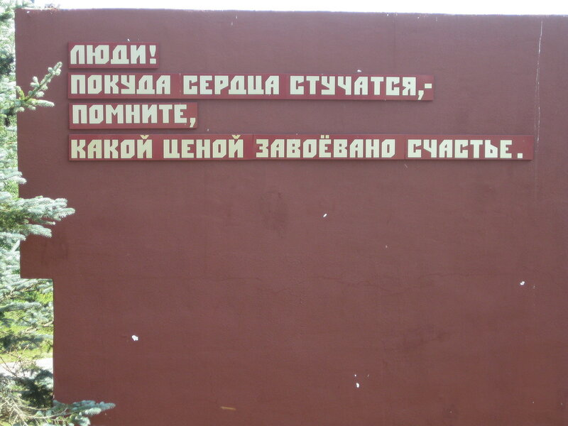 https://img-fotki.yandex.ru/get/1025946/199368979.129/0_26bbf8_ed1f783b_XL.jpg