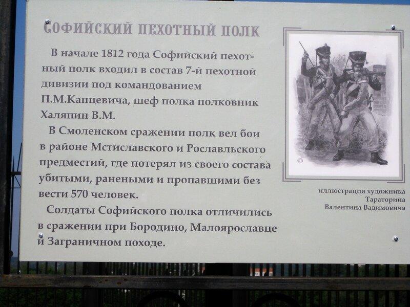 https://img-fotki.yandex.ru/get/1025946/199368979.12b/0_26bc69_78569f2c_XL.jpg