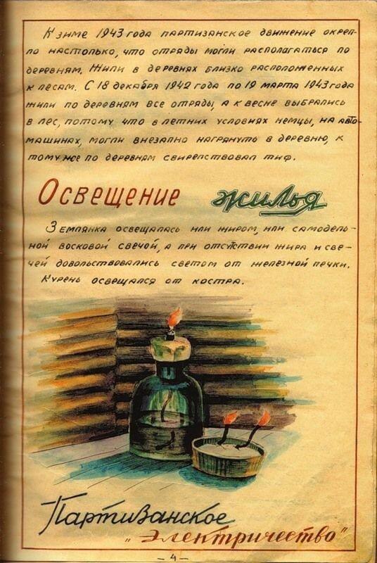 https://img-fotki.yandex.ru/get/1025946/199368979.13f/0_26c6d0_96d75928_XL.jpg