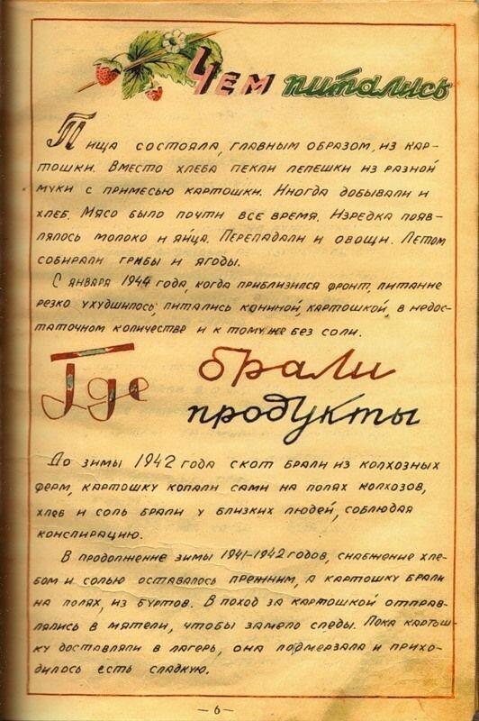 https://img-fotki.yandex.ru/get/1025946/199368979.13f/0_26c6d2_63f71f8b_XL.jpg