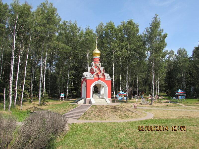 https://img-fotki.yandex.ru/get/1025946/199368979.14c/0_26ca0e_5486921e_XL.jpg