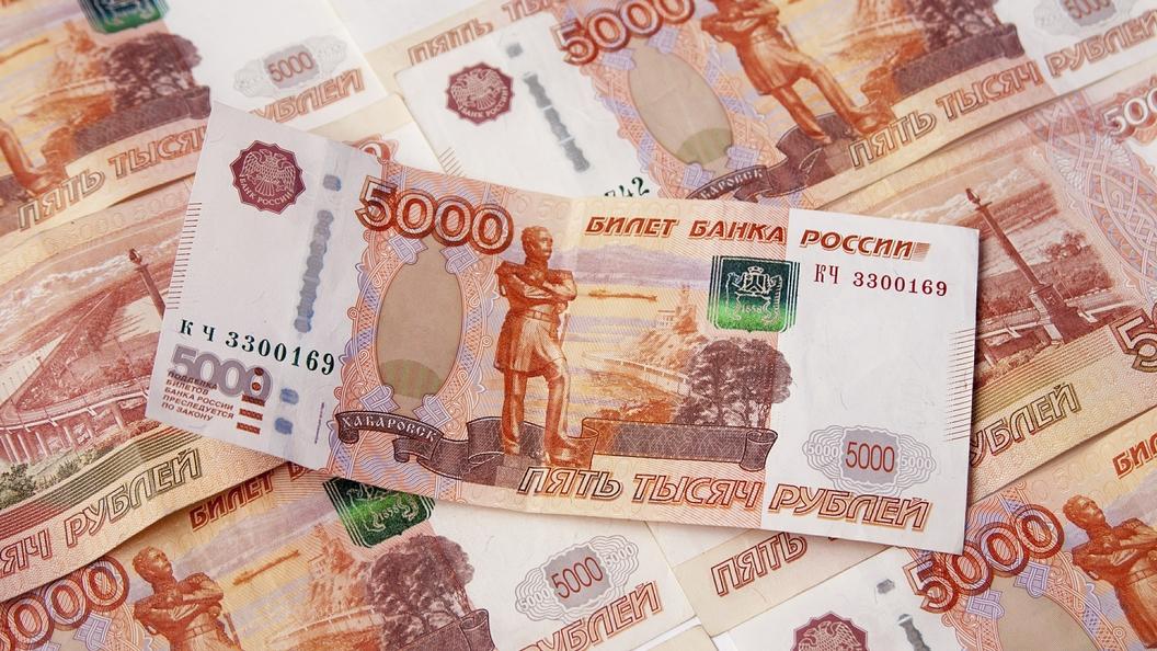 Аналитики оценили шансы россиян навыживание вэкономическом кризисе