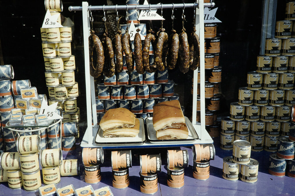 Russia, preserved foods displayed in store window at store in Moscow