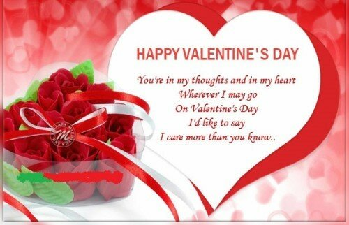 happy valentines day ecard for friends the most beautiful free live greeting cards for valentines