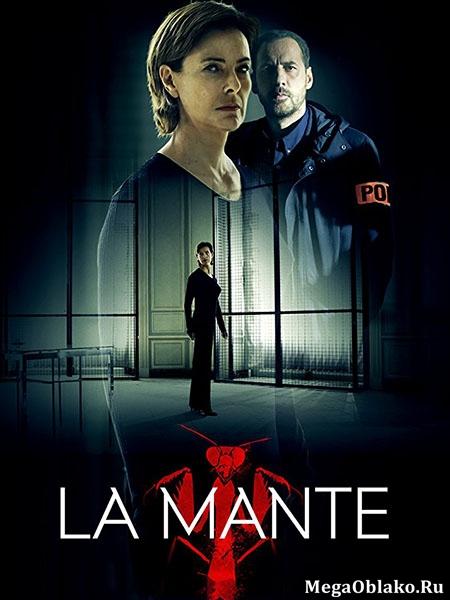 Богомол (1 сезон: 1-6 серия из 6) / La Mante / 2017 / WEB-DLRip + WEB-DL (720p)
