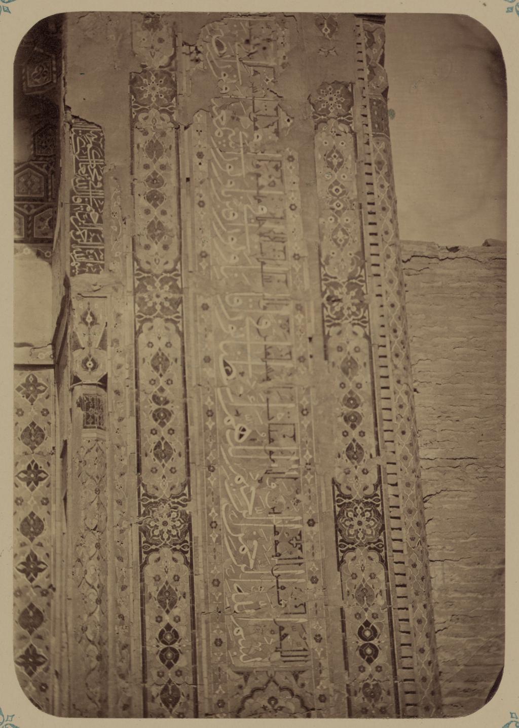 Мавзолей Айнэ-Ханэ (эмира Муссы). Надписи с правой стороны переднего фасада
