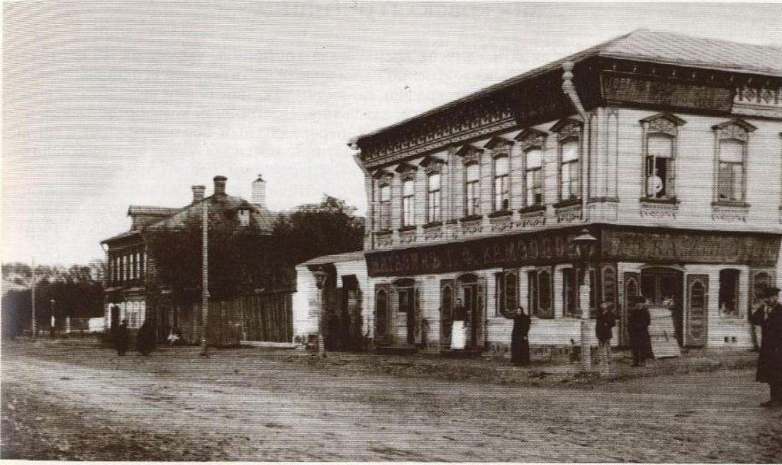 Магазин и гостиница на ул. Московская