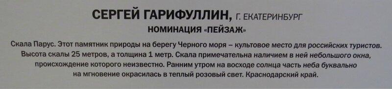 https://img-fotki.yandex.ru/get/1026686/140132613.6a7/0_2410e7_e9cd44df_XL.jpg