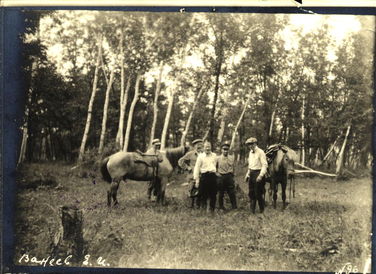 Экспедиция Американской ассоциации помощи еврейской колонизации в СССР (ИКОР).