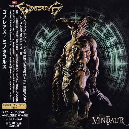 Gonoreas - 2017 - Minotaur [Rubicon Music, RBNCD-1244, Japan]
