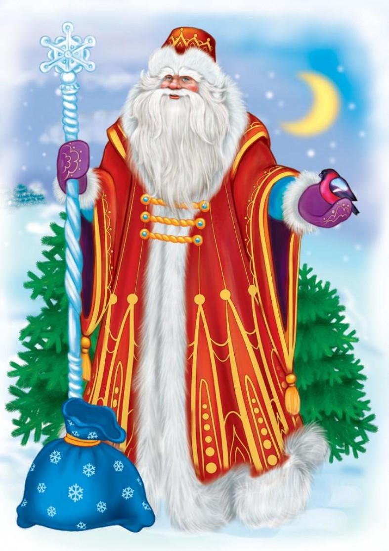 Открытка. День Рождения Деда Мороза. Дед Мороз и птичка