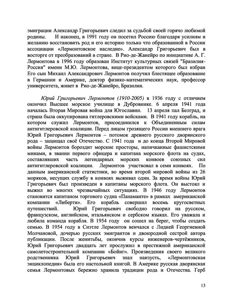 https://img-fotki.yandex.ru/get/1026686/199368979.1a5/0_26f593_8aadabfa_XXL.png