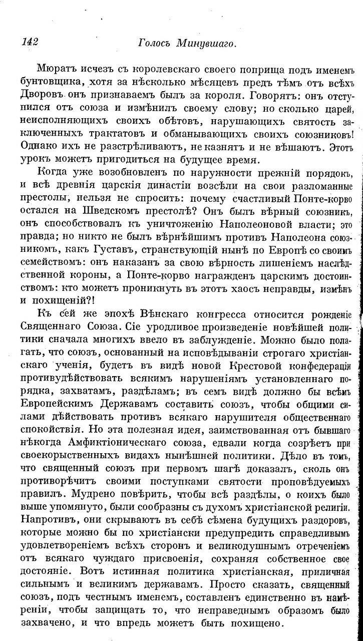 https://img-fotki.yandex.ru/get/1026686/199368979.e9/0_220642_3646f5d0_XXXL.jpg