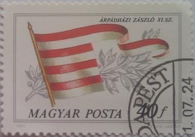 венгрия флаг 40