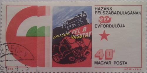 венгрия какое-то событие 40