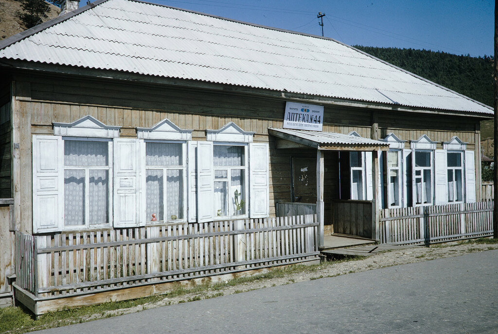 Russia, pharmacy building near Lake Baikal
