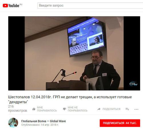 https://img-fotki.yandex.ru/get/1026686/31556098.117/0_b8825_9c73021b_L.jpg
