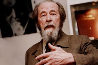 Читательская конференция «Александр Солженицын. Личность. Творчество. Время»
