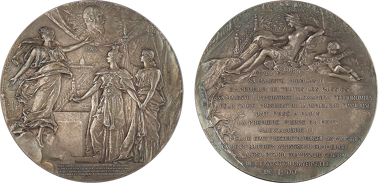 Настольная медаль «В память заложения моста Императора Александра III в Париже, 25 сентября 1896 г.» 1900