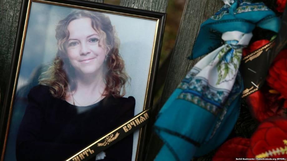 Прокуратура призвала «не пиариться» на деле убитой юриста Ноздровської