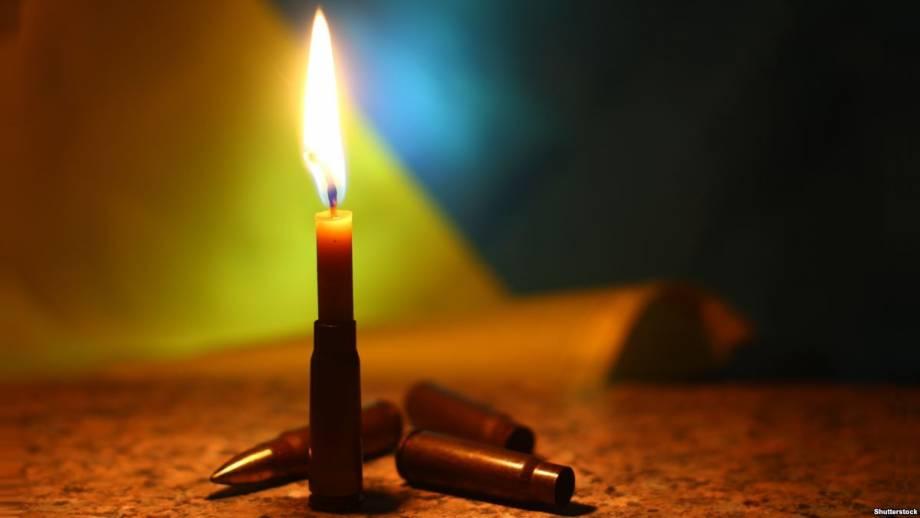 В Конотопе на Сумщине объявили траур по погибшим в АТО 19-летним бойцом