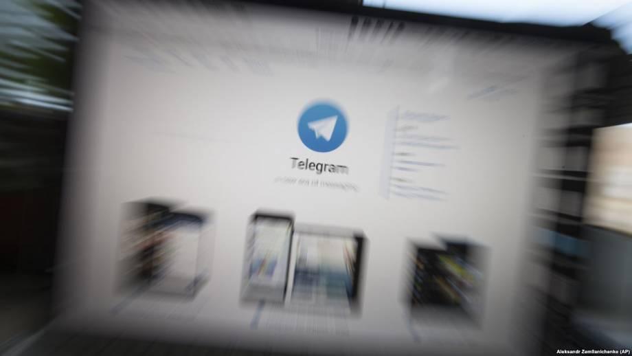 В Telegram массовый сбой в работе объяснили отключением питания серверов